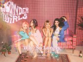 WonderGirlsWhySoLonely